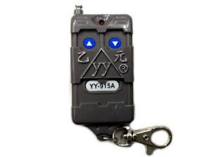 Controle Remoto YY-915A